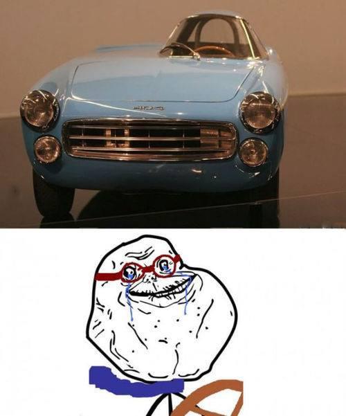 nih mobil buat kamu yg forever alone xD