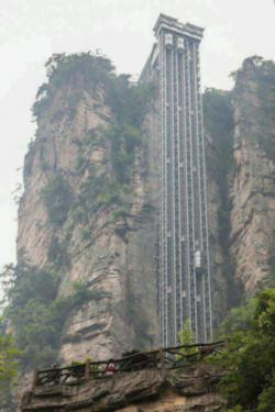 Highest outdoor elevator in the world, China