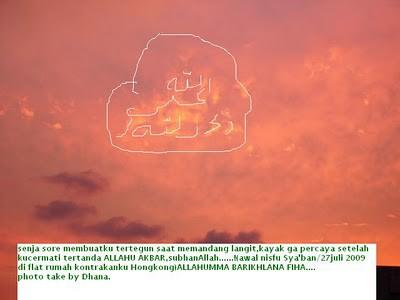 Bagi yang beragama muslim Taukah anda soal Keajaiban ALLAH!