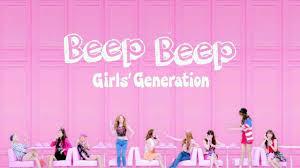 Beep Beep : SNSD Kalian udah lihat video clip Girls Generation yang Beep Beep ? Coba deh dengerin ! Lucu dan unik lho video dan lagunya !