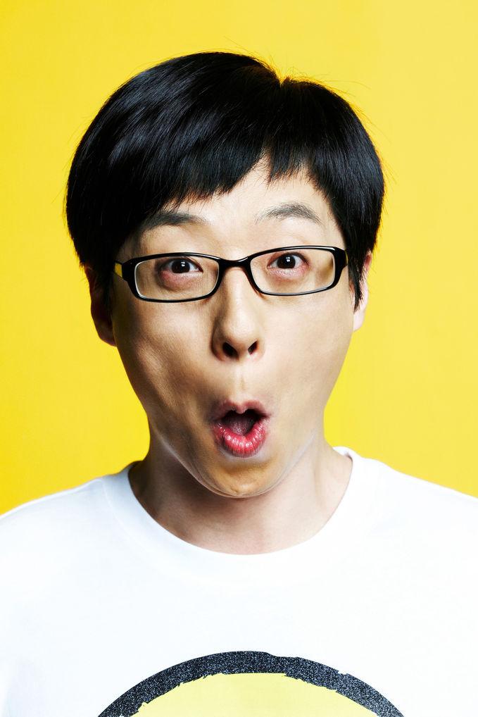Siapa yang tau orang ini..?? itu tu MC terkenal dari korea.. yang muncul di Video clip Gangnam style pake pony sama baju kuning.. Pembawa acara : Infinite Challenge, Running Man, Family Outing dan Happy Together. yang tau WOW nya dong..!!