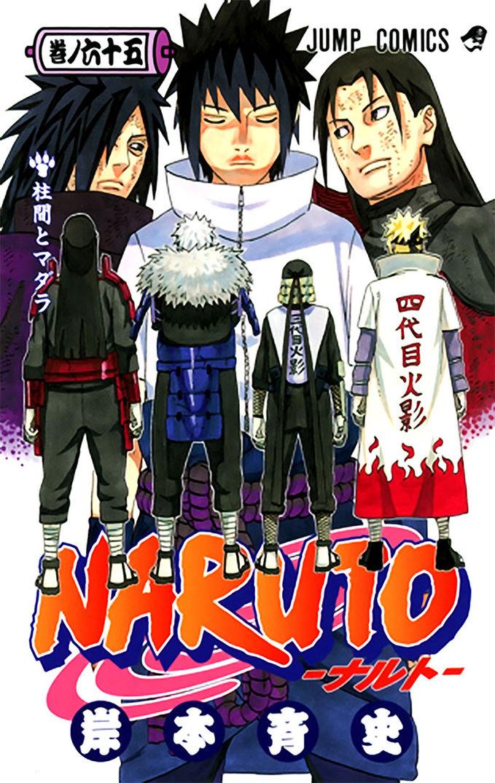 Inilah dia cover komik Naruto vol.65..!!!! Bagi pecinta Naruto wajib klik WOW-nya,ya..!!!