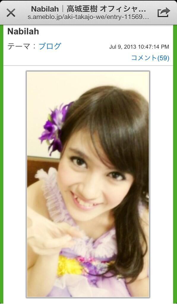 cantikan? ini foto nabilah jkt48 yang ada diblog nya akicha(aki takajo).. untuk kunjungi blognya silahkan ke alamat ini: ameblo.jp/aki-takajo-we/ ini asli blog nya aki takajo looh,.. dont forget wownya yaaah,, ^_^