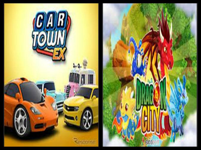 ada yg tau game ini kalo ane sih cartown ex=lv 23 dragon city=lv 25 kalo ad yg punya pliss ad me, agar bantu 2x and klau ada yag tau hack tool nya ksih taudon!!!!!!!!! :-)