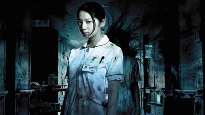 Drama Horror Baru Jepang