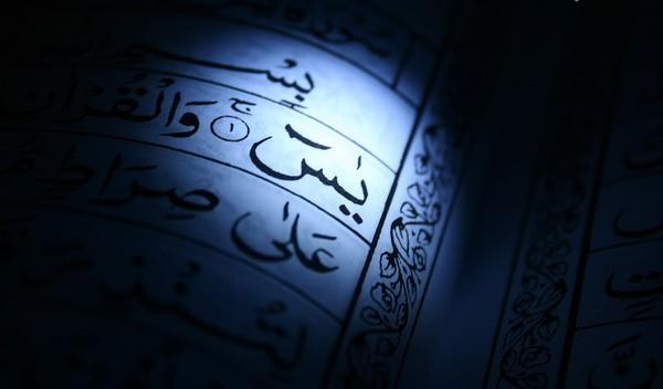 Kisah Nyata: Mayat Membaca Al Quran di Dalam Kubur