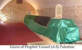 Makam Nabi Yusuf AS di Palestine... Al Fatihah...