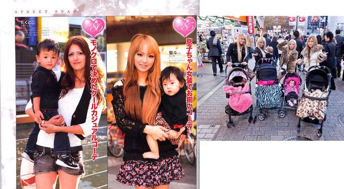 Gal mama: Ibu Muda Trendi dari Jepang