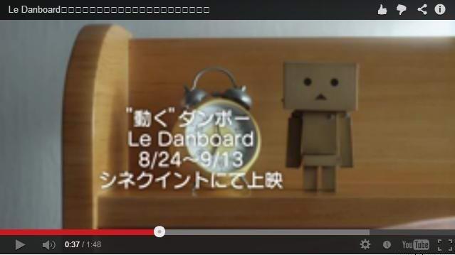 """â?ª#""""InfoBukuâ?¬ Sambil melepas kangen dan menanti komik YOTSUBA&!mendapat ijin terbit dari Jepang, simak trailer film stop-motion pendek dengan karakter Kardo (atau Danbo di Jepang) sebagai tokoh utama, """"Le Danboard"""" di http://ow.ly/nUmGS"""