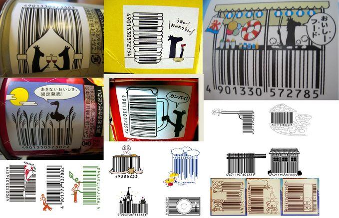 Pada beberapa makanan di Jepang, dibuatkan barcode yang sangat kreatif oleh seorang seniman kreatif. Sebuah seni yang sangat tinggi. Bagaimana klo Indonesia meniru cara jepang ini??