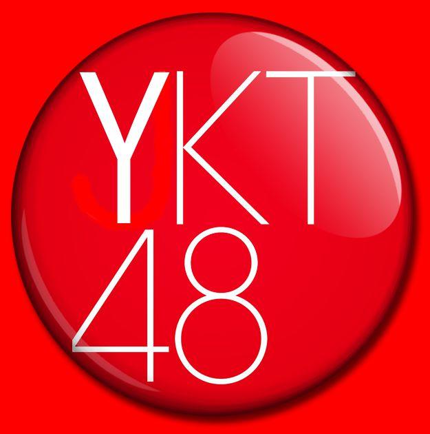 coming soon........................................... yogyakarta 48 hahaha