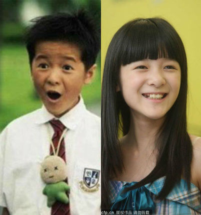 "Wah.. trnyta pmren CJ7 ,, Cewe WOW Profile Name: Jiao Xu Chinese: �� Birthdate: 1997 Birthplace: China Notes Jiao Xu made her debut in the movie 2007 film ""CJ"". Jiao Xu played leading character Dicky - portraying a boy in her first ever role."