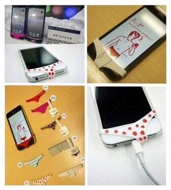 kolor ponsel atau smartpants buat melindungi tombol home,,, hahahaha