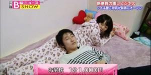 Unik di Jepang Ada Jasa Tidur di Atas Bokong Gadis Muda