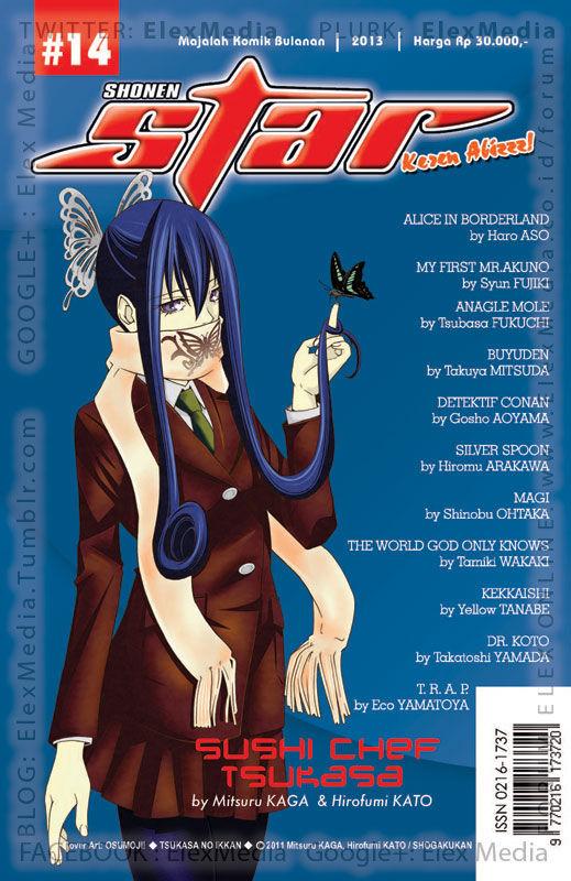 #BukuBaru Telah Terbit! Majalah komik yg memuat berbagai komik populer seperti: Detektif Conan, MAGI, Kekkaishi,The World God Only Knows, dll. Semuanya bisa kamu baca di.. SHONEN STAR 2013 / 14 http://ow.ly/oNiAM mobile http://ow.ly/oNiDE Ha