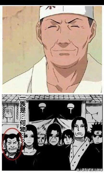 Wah ternyata Ichiraku dari klan Uciha...