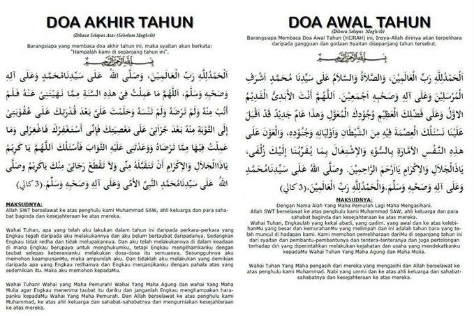 Doa Akhir Tahun dan Awal Tahun Hijriah