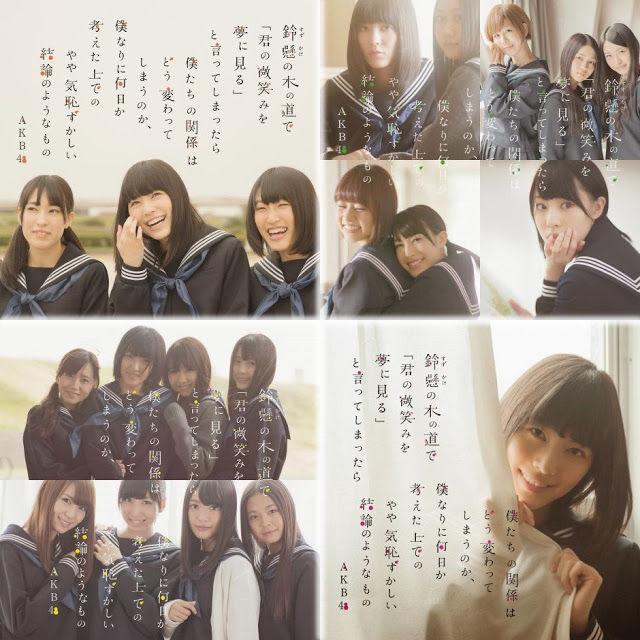 AKB48 - Suzukake no Ki no Michi de Kimi no Hohoemi wo Yume ni Miru to Itteshimattara Bokutachi no Kankei wa Dou Kawatteshimaunoka, Bokunari ni Nannichi ka Kangaeta Ue deno Yaya Kihazukashii Ketsuron no youna Mono