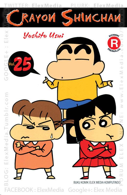 #BukuBaru Segera Terbit! Sejak Ai pindah ke sekolah Shinchan, hampir semua anak cowok berhasil dibuat mabuk kepayang. Nene pun kini jadi punya saingan! CRAYON SHINCHAN vol. 25 http://ow.ly/rsX4k mobile http://ow.ly/rsX89 Harga: Rp. 21,800