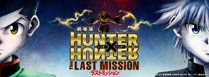 27 desember udah deket... ^_^ hunter x hunter the last mission akan ditanyangkan di jepang :3 andai saja ada di jepang bisa nonton langsung tuhh :D WOWnya yaa :D