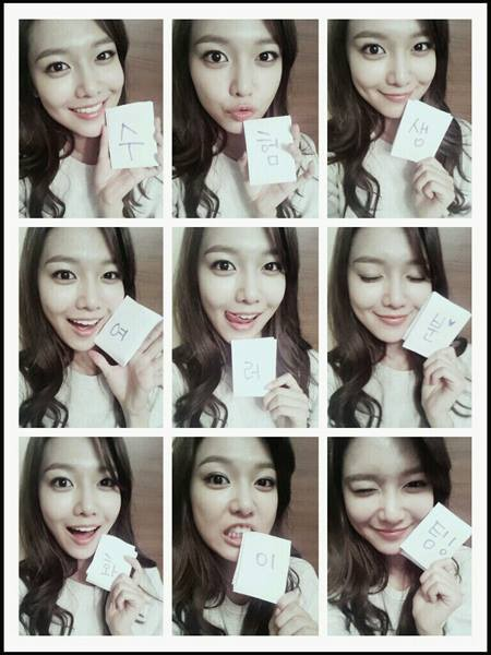 SooYoung SNSD . .