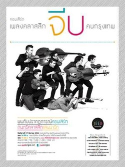 Jeeb Classic Music Project for Bangkok People Thailand Cultural Center, Main Hall 17 December 2013