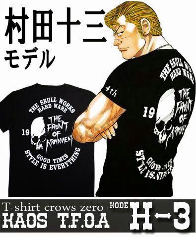 TFOA H3 - Crows Zero