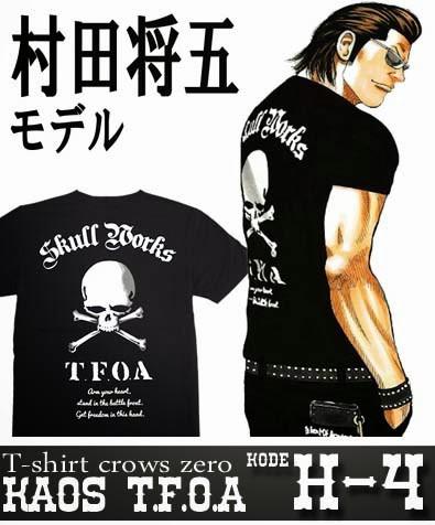 TFOA H4 - crows zero