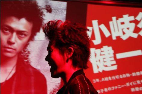 Ryo Katsuji as Kenichi Ogisu crows zero III