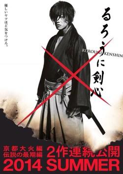 Teaser Sekuel Film Live Action Rurouni Kenshin Mendatang Telah Diunggah