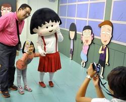 Chibi Maruko-chan Land mencetak rekor jumlah wisatawan