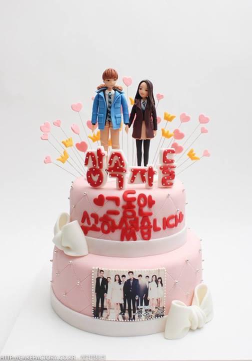 The Heirs Cake,.,., hhheeeemmmmmm sayang banget kalo dimakan,.,. Setuju KLIK WOW,.,..