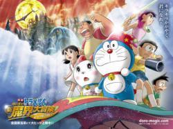 TAHUKAH ANDA: Bagaimana Doraemon Tamat?