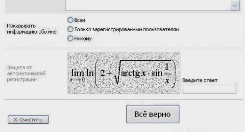 Nah ini nih pulsker, udah mah pertanyaanya ngajak ribut (Bahasa Rusia), Capcaynya juga malah bikin pusing, Kuncinya satu pulsker, Refresh!!!!