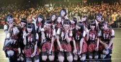 """SELEBUZZ.com, JAKARTA- Awal tahun 2014 idol grup JKT48 juga membuat sesuatu yang baru. Mereka resmi merilis album bertajuk """"Dareka no Tame ni ?Demi Seseorang"""". Sebelumnya mereka memiliki setlist """"Pajama Drive"""" dan """"Renai Kinshi Jourei"""".?Untuk setlis ketiga ini?JKT48 menyiapkan 14 lagu. Selengkapnya : http://selebuzz.com/news/2014/01/20/1985/JKT-48-Rilis-Album-Baru-di-Tahun-2014.html"""