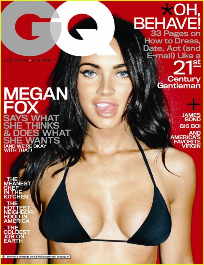 The Badass Megan Fox in GQ Magazine