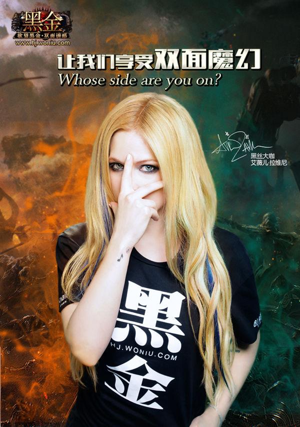 Game MMO dengan tema steampunk-fantasy bertitel BLACK GOLD ONLINE menjadi hobi baru dari Avril Lavigne. Pengen coba? http://bit.ly/1f5gYXi