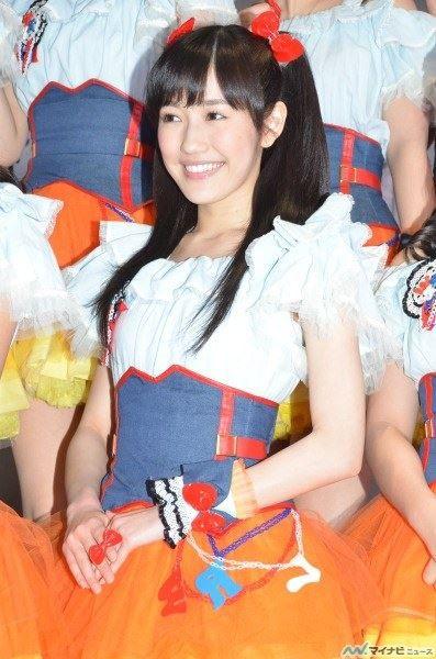 Watanabe Mayu :3