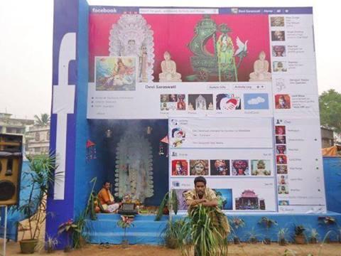 Karena begitu terobsesinya dengan Facebook, KUIL DEWA juga punya akun facebook. Tidak di dunia maya saja melainkan dunia nyata juga. WOW KEREENNN