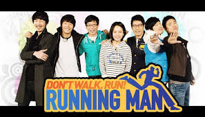 Penggemar Running Man Mana WOW NYA!!!