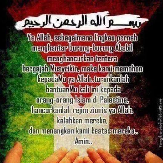 Amin.. PRAY FOR GAZA.. SAVE TO PALESTINE