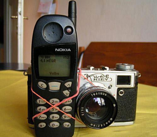 HP N0k14 jadul ternyata kamera udah 4,1 Mega.. Hahahaha :D