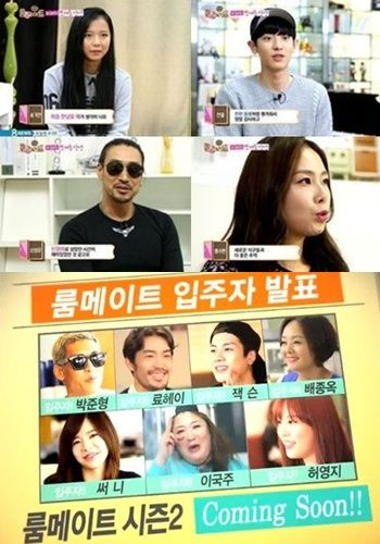Chanyeol Cs Ucapkan Selamat Tinggal, Roommate kenalkan member baru