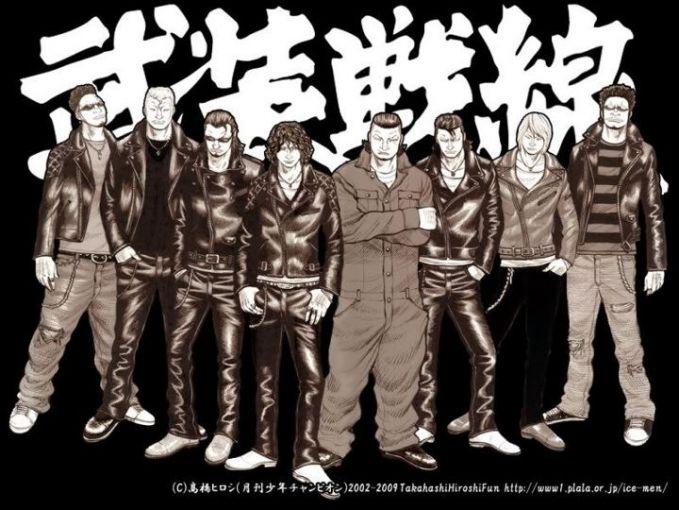 jika kalian penggemar karya takahasi hiroshi seperti crows zero, crows, worst dan QP. bakal tau sapa mereka dan apa nama Tim mereka