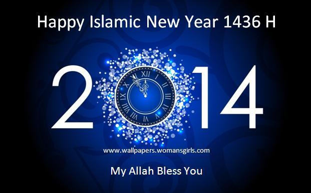 happy-islamic-new-year-1436-h/