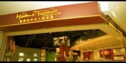 Madame Tussauds - Hong Kong