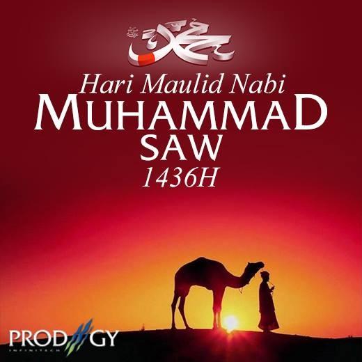 Prodigy Infinitech mengucapkan Selamat Hari Raya Maulid Nabi Muhammad SAW 1436 H