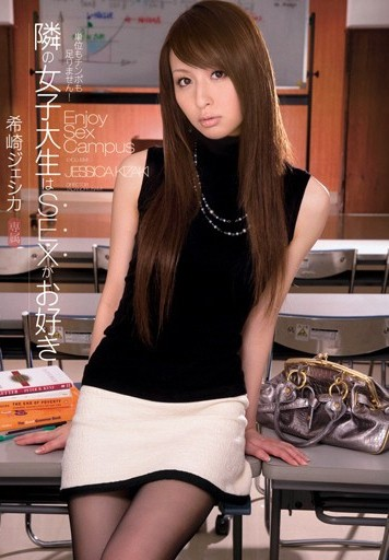 Name: Kizaki Jessica (Ã¥¸?Ã¥´?ã?¸Ã£?§Ã£?·Ã£?«) Date of birth: 1989-06-10 Place of birth: Tokyo, Japan Height/Weight: 160 cm/ â?? kg Measures: 86 â??