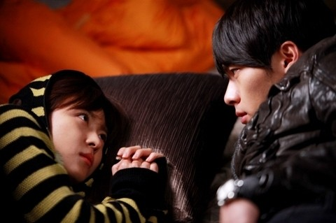 Kim Ji Won And Lee Jong Suk Secret Garden (Hyun Bin, Ha Ji Won, Lee Jong Suk, Kim Sa Rang)