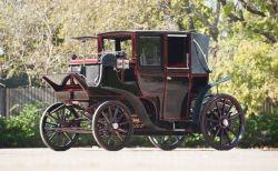 Modifikasi Mobil Antik Versi 1
